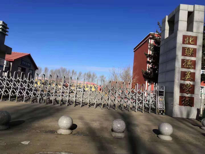 齐齐哈尔克山北联中学、小学万博彩票app下载安装煤改电工程交付
