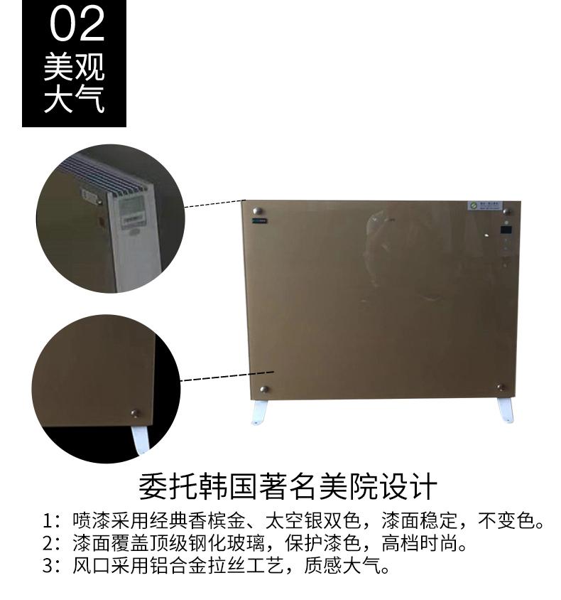 XBK-2500W对流散热式电暖器