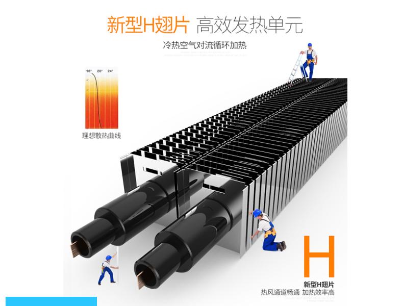 XBK-2500W碳纤维电暖器