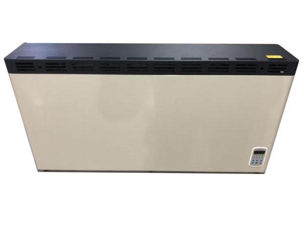 XBK-1600W蓄热式万博苹果版下载